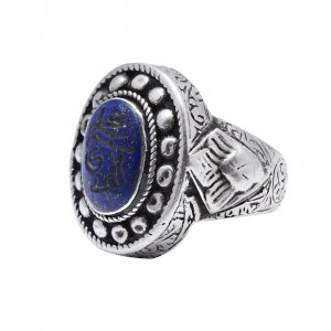 Handmade Tribal Oxidized Silver Blue Lapis Stone Cocktail Ring Fashion Jewelry